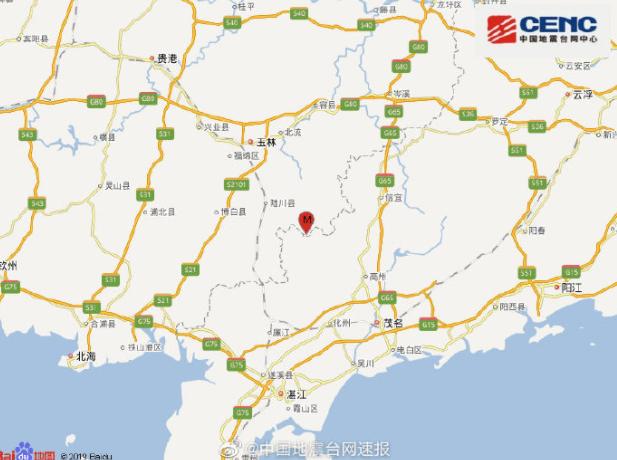 广西玉林市北流市发生5.2级地震