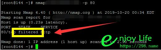 nmap端口扫描状态解析
