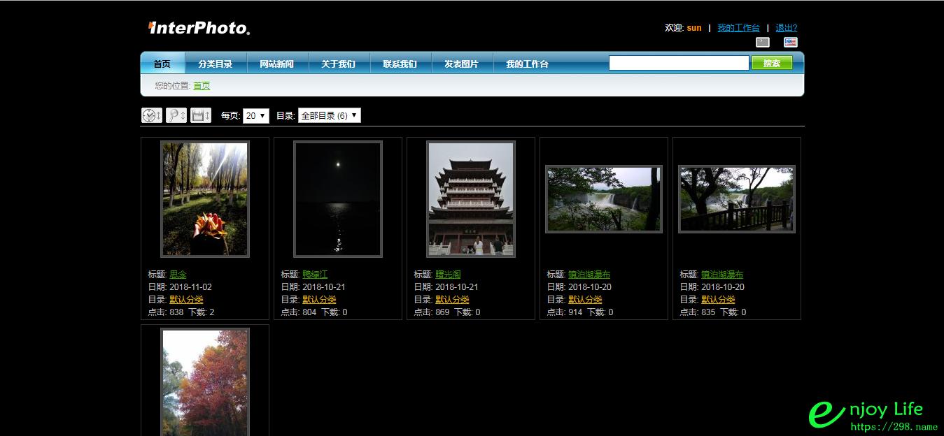 图片网站推荐使用InterPhoto图片网站管理系统