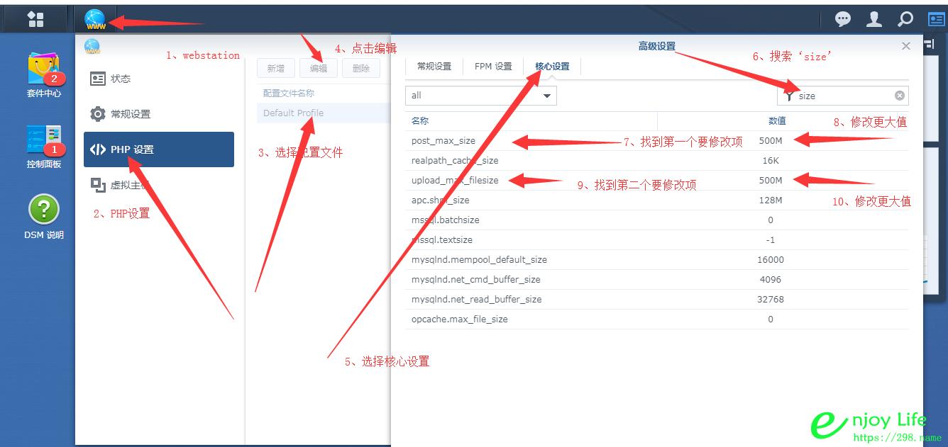 zblog程序php版本上传附件失败的解决办法