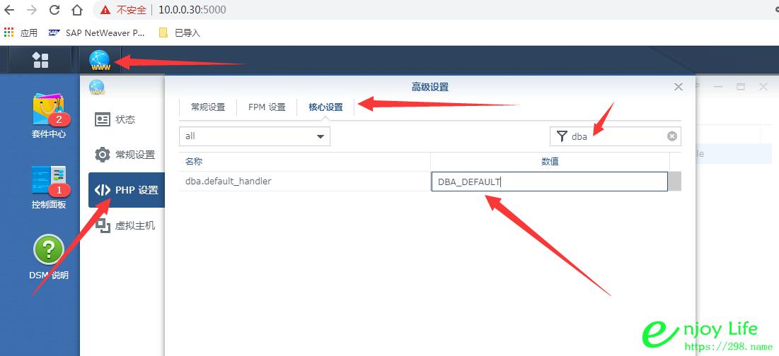 PHP Startup: No such handler: DBA_DEFAULT的解决办法