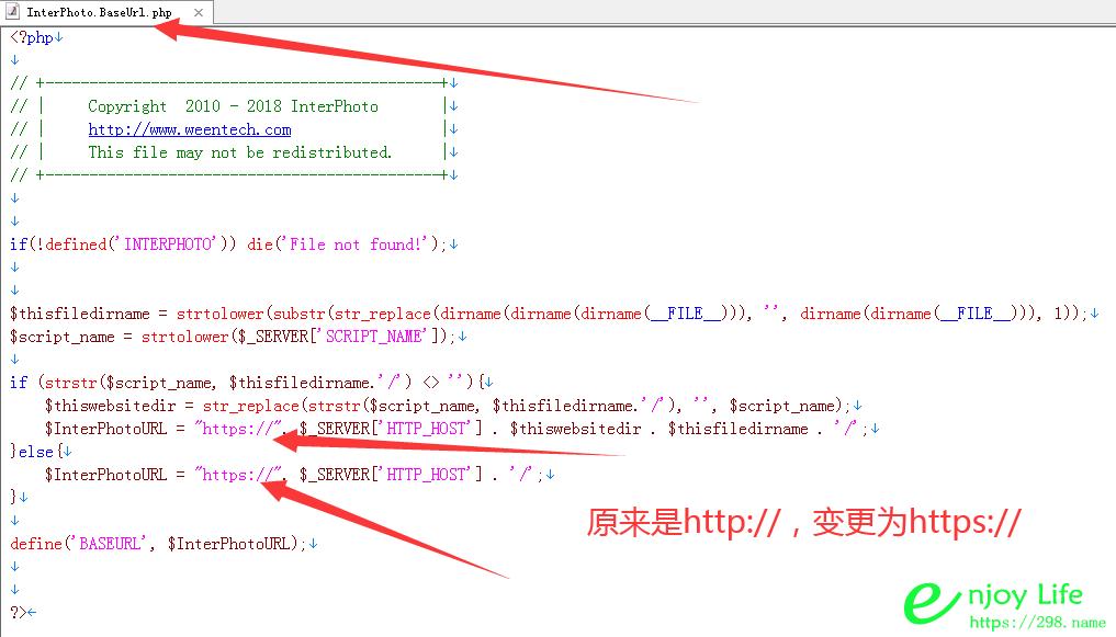 InterPhoto图片网站管理系统https出错的解决办法